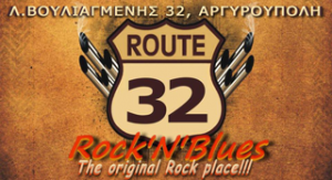 route32