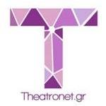 Theatronet.gr – Βάση δεδομένων παραστατικών τεχνών