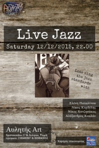 jazz 12-12 me exar