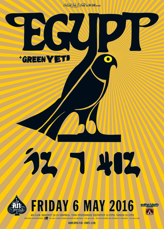 06.05.2016 – Egypt / Special Act: Green Yeti