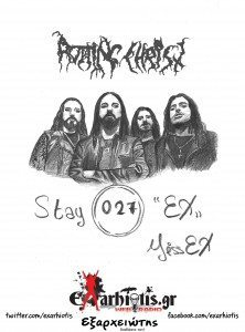 Miss EX_Βέρα Ράπτη_exarhiotis.Rotting Christ.sketch