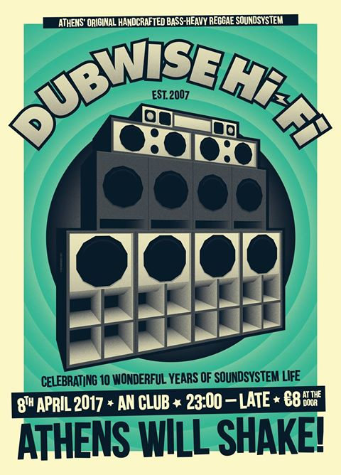 Dubwise Hi-Fi in session