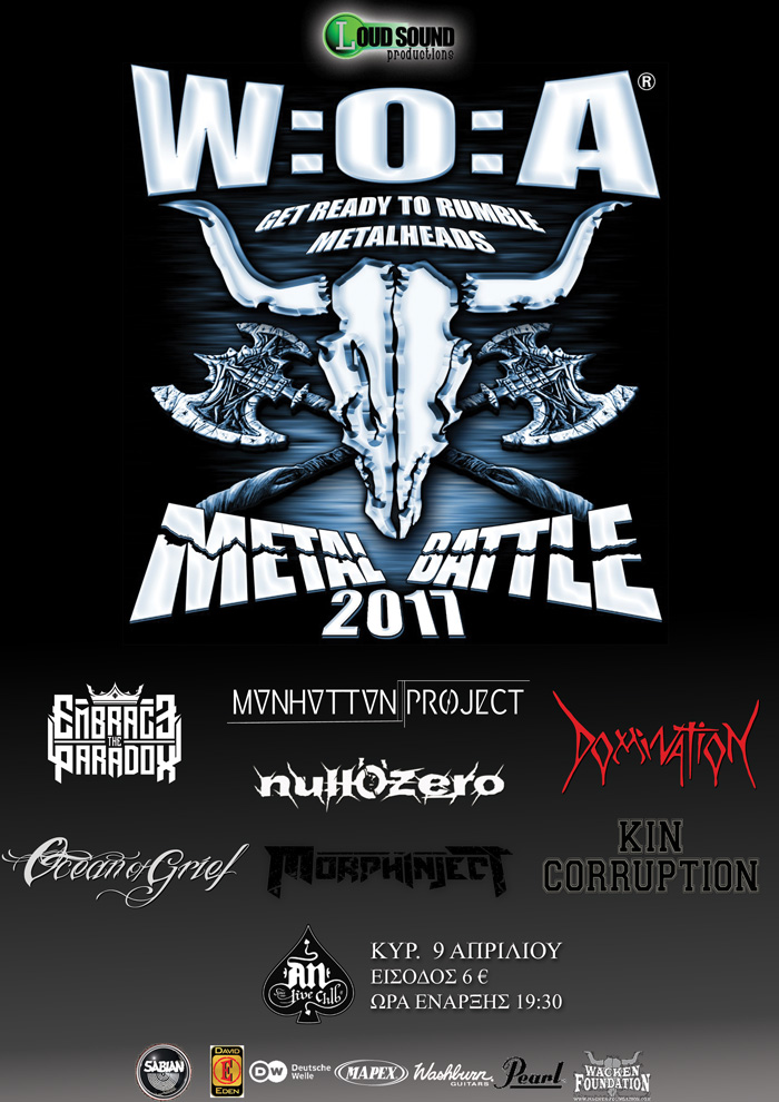 Wacken Metal Battle Greece Final